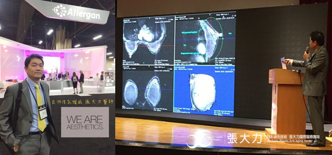 專業與堅實醫學基礎-東京風采整形