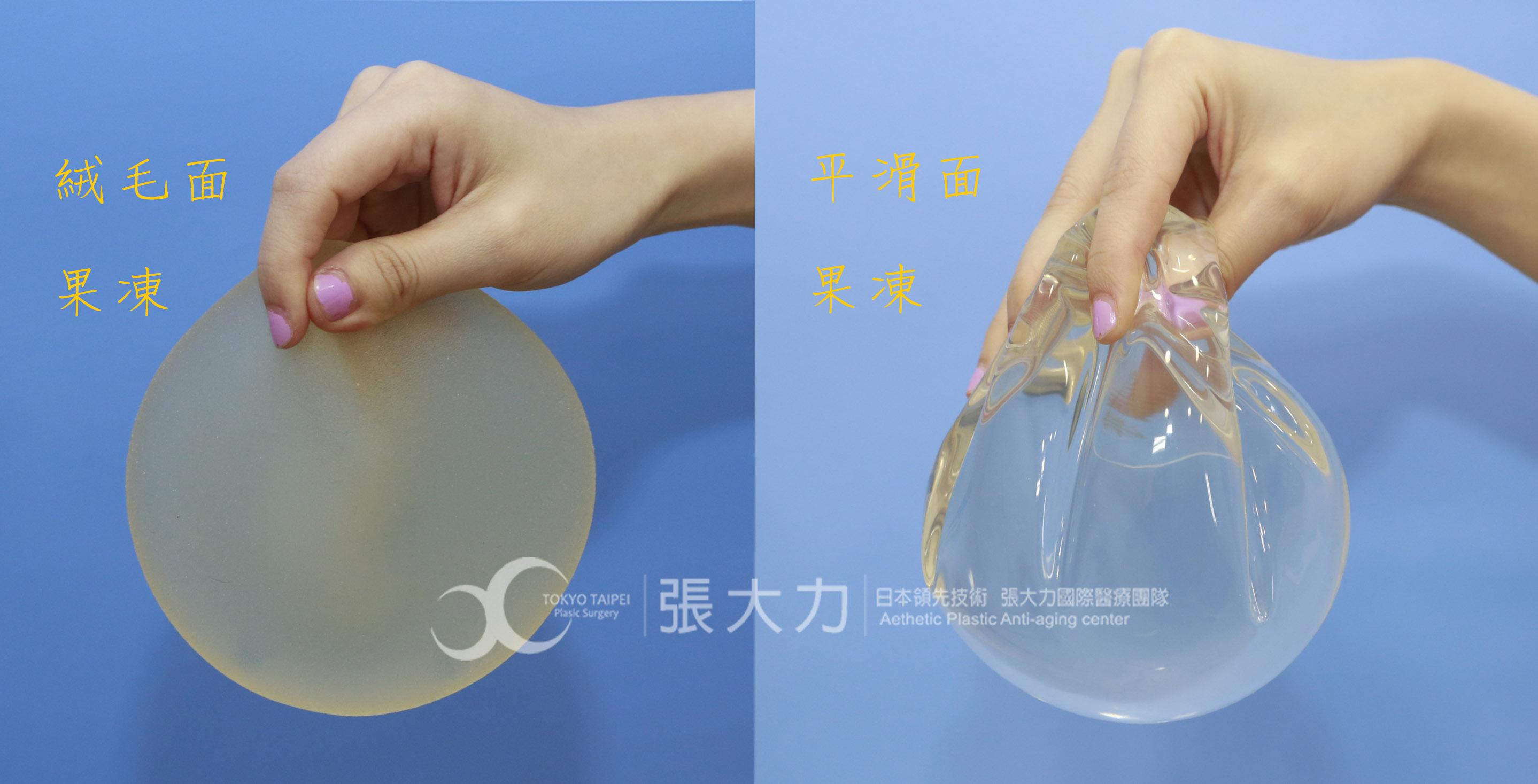 隆乳,果凍矽膠,水滴型,果凍矽膠隆乳,水滴型隆乳-東京風采整形