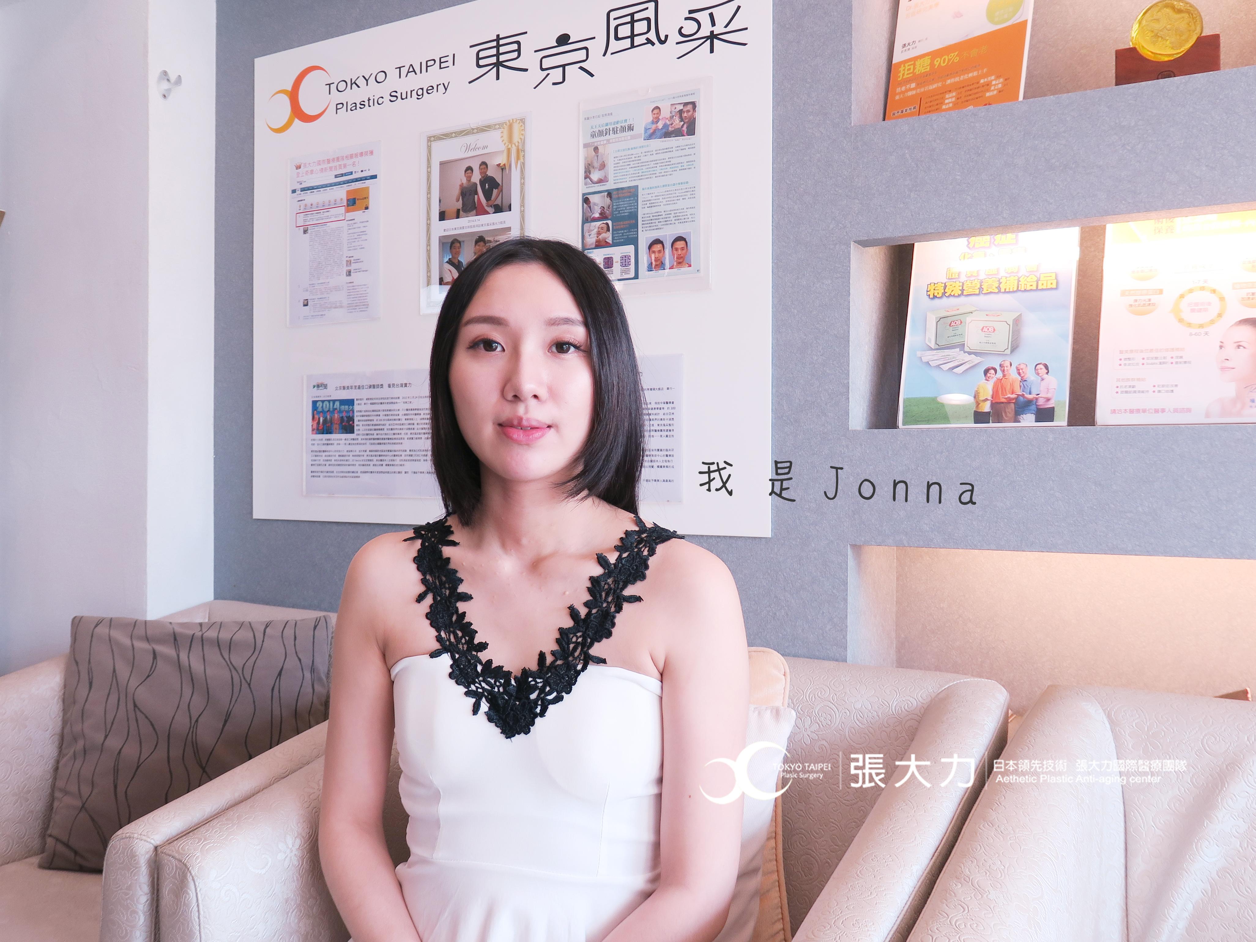 最專業安全隆乳-東京風采整形外科診所