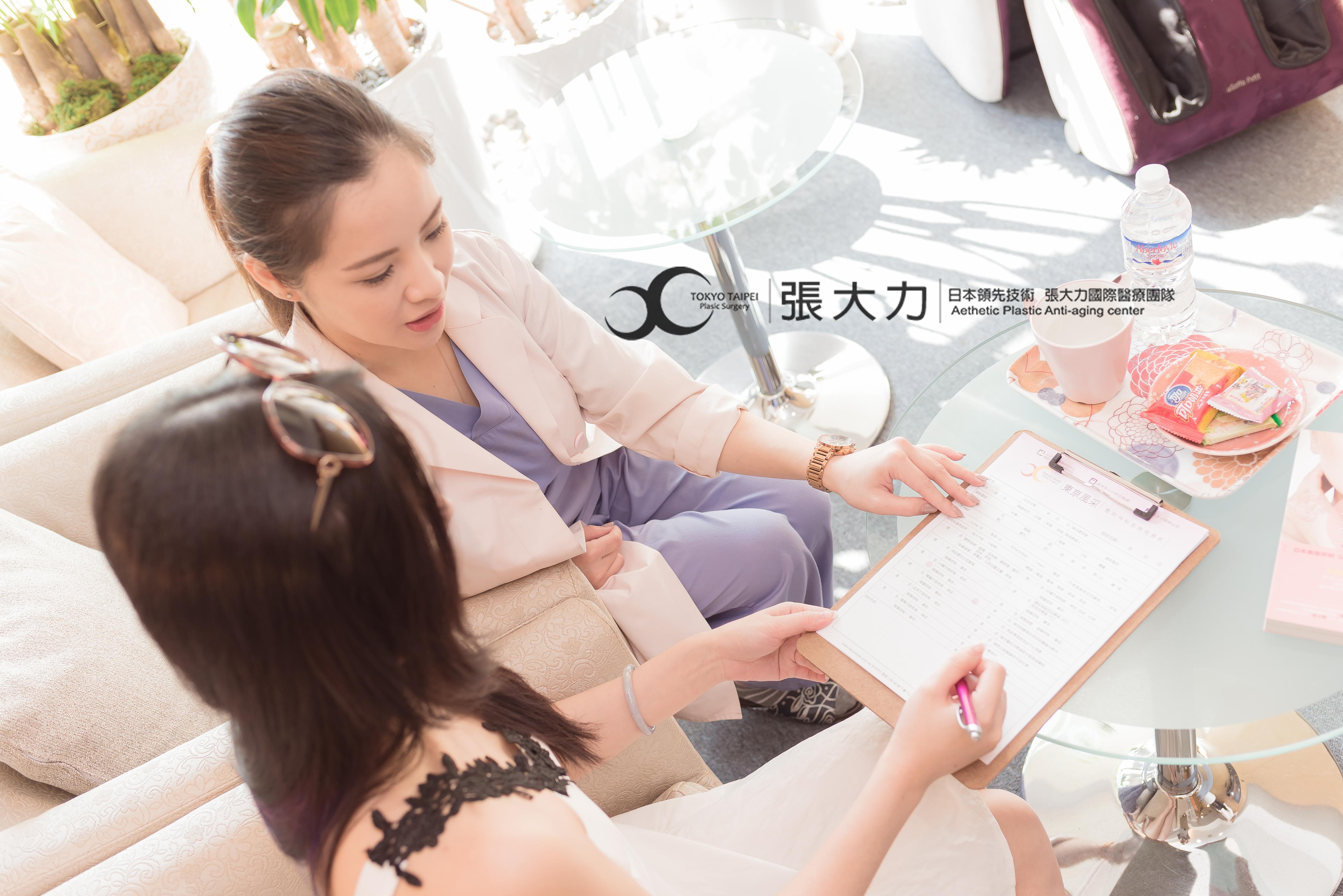 隆乳手術前諮詢-東京風采整形外科診所