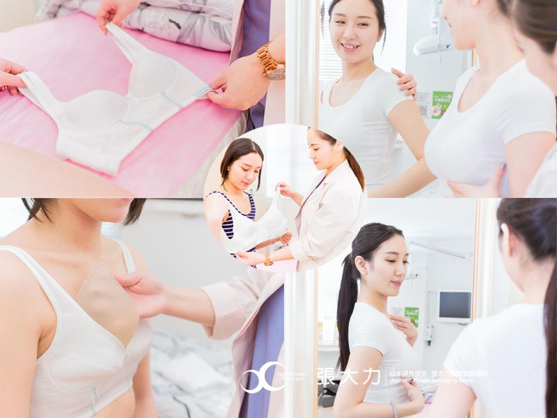 隆乳手術前測試-東京風采整形外科診所