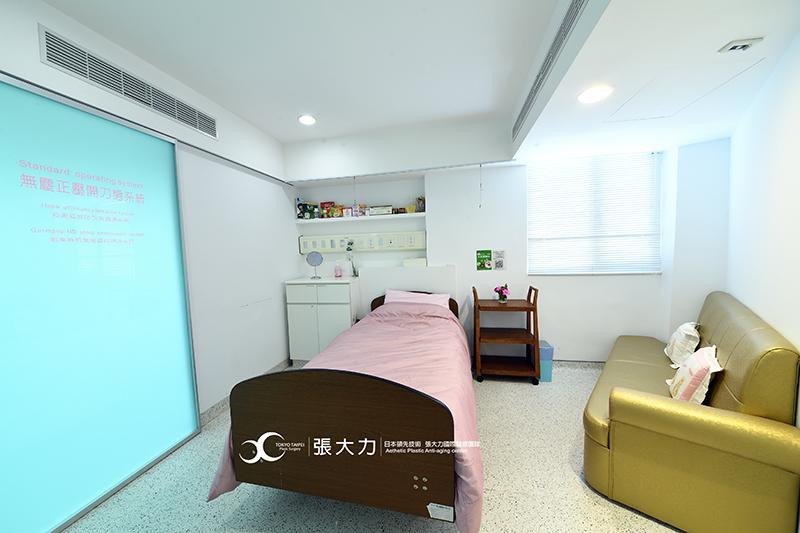 隆乳手術恢復室-東京風采整形