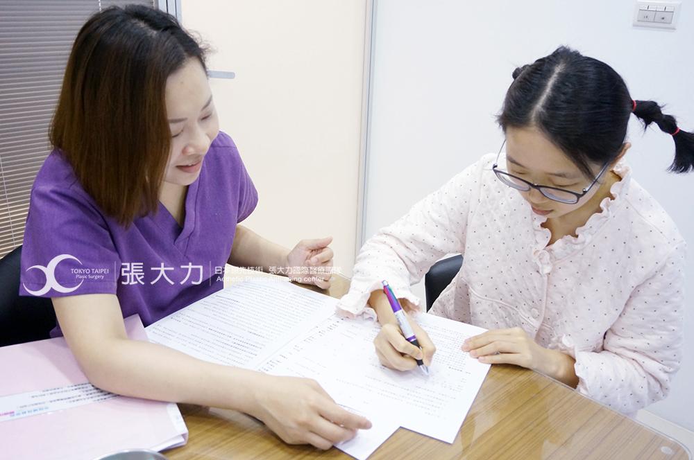 提供最專業隆乳環境與技術-東京風采整形外科診所