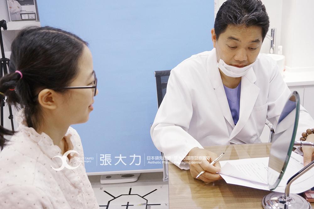 溫馨舒適的隆乳問診-東京風采整形外科診所