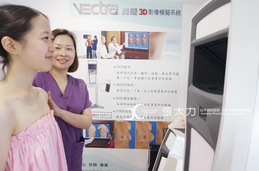 專業隆乳環境-東京風采整形外科診所