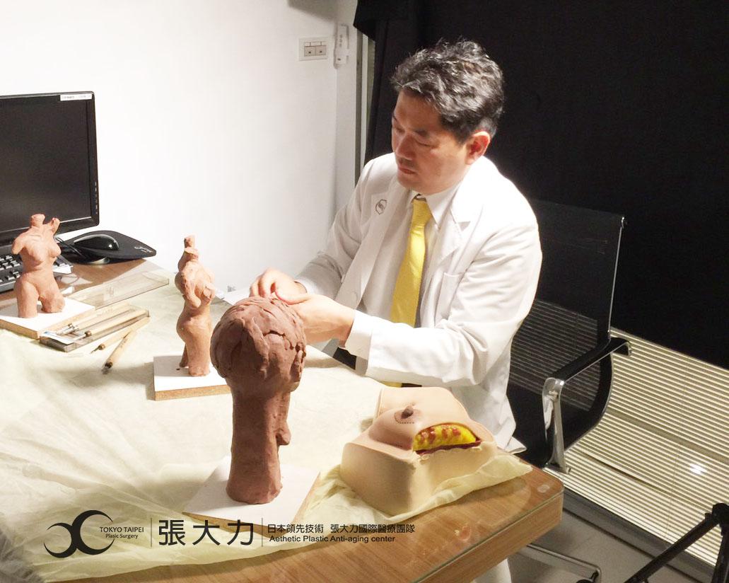 張大力院長-東京風采整形外科診所