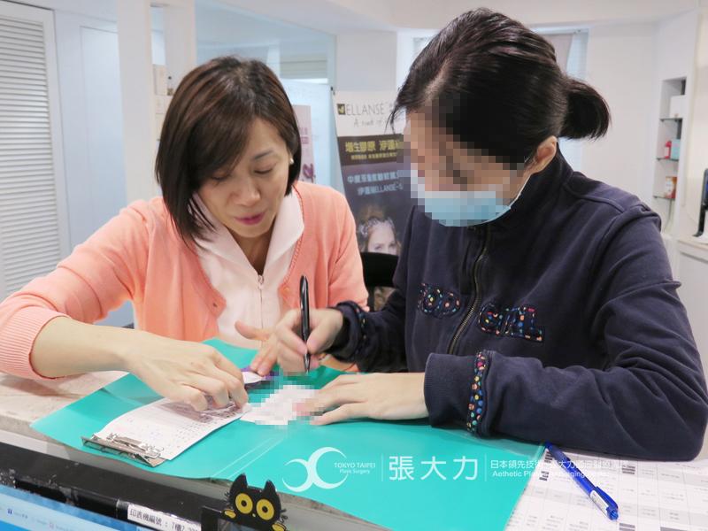 隆乳前諮詢-東京風采整形外科診所