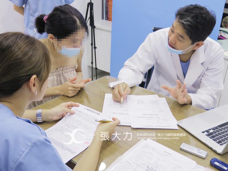 張大力醫師隆乳術前諮詢-東京風采整形外科診所