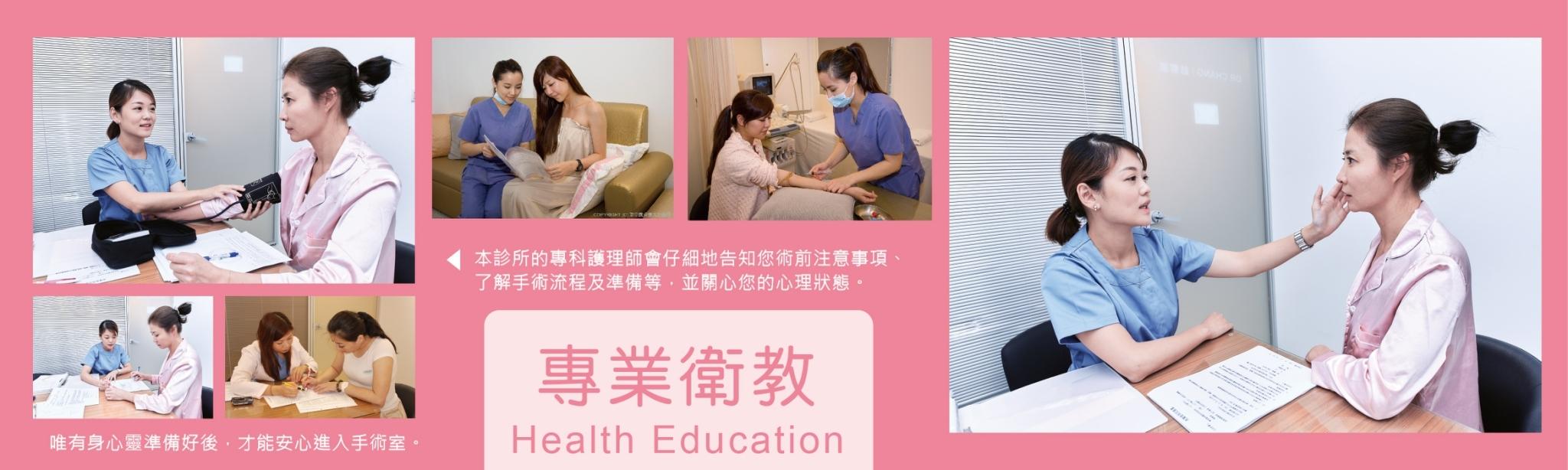 隆乳手術後專業衛教-東京風采整形外科診所